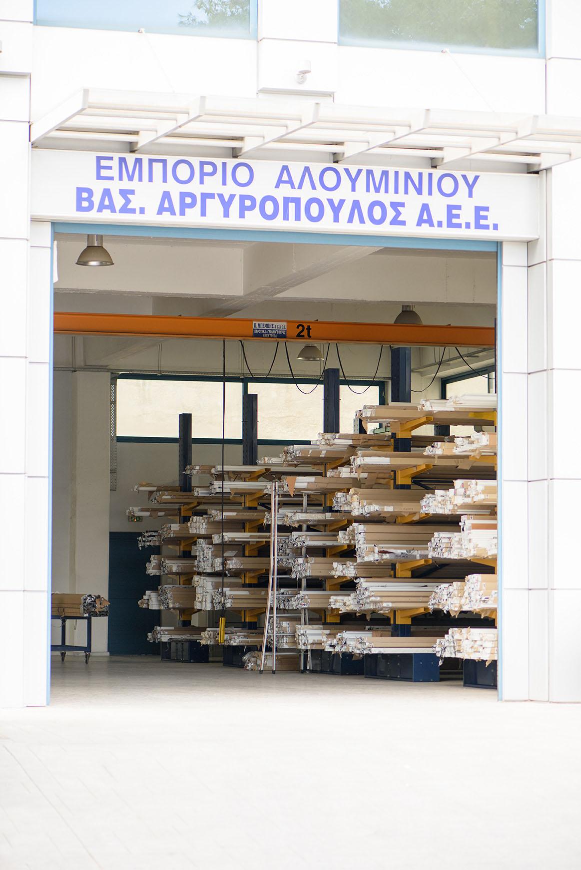 Αργυρόπουλος ΑΕΕ 12
