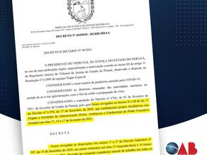 Decreto do TJPR suspende pontos facultativos nas repartições judiciárias no Carnaval