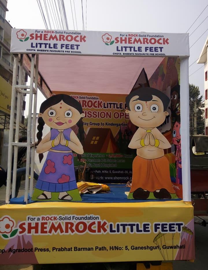 Shemrock Road Show