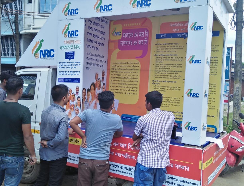 NRC Awareness campaign