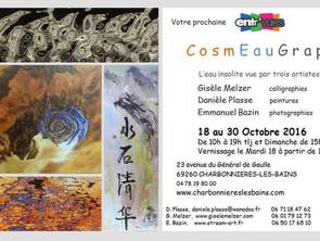 Exposition CosmEAUgraphie: Visitez en ligne