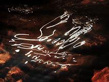 calligraphe stream art
