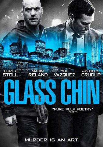 Glass Chine.jpg