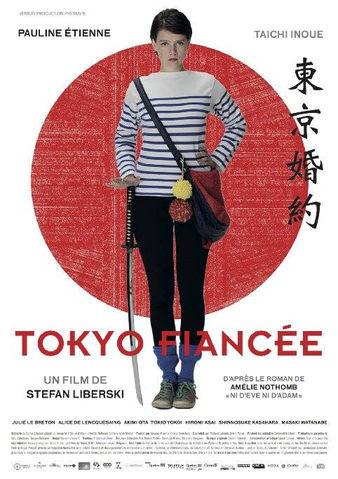 Tokyo_fiancée.jpg