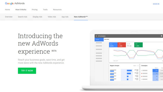 New AdWords Experience by the End of 2017