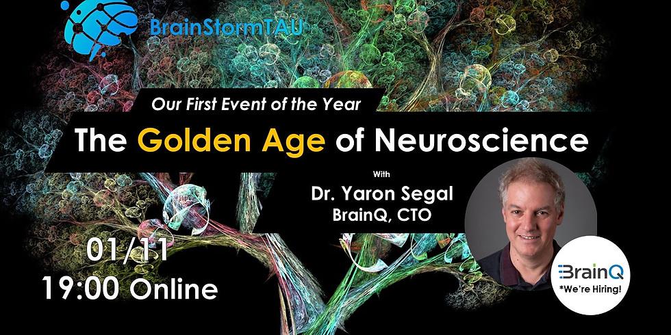 BrainstormTAU Year Launch!