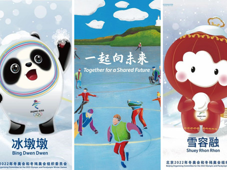 Warming up for the Beijing Winter Olympics