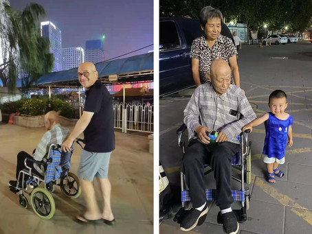 """""""Caring for the Old and Nurturing the Young"""" 老有所养, 少有所依"""