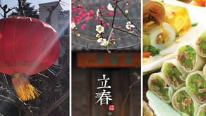 Springtime has come ! 立春 (Lìchūn)