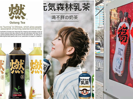 Young beverage unicorn taking China by a silent, huge storm