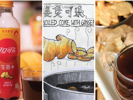 Suffering a cold ? A hot ginger cola will do the trick...
