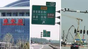 A quick drive through the future's smart city under construction...