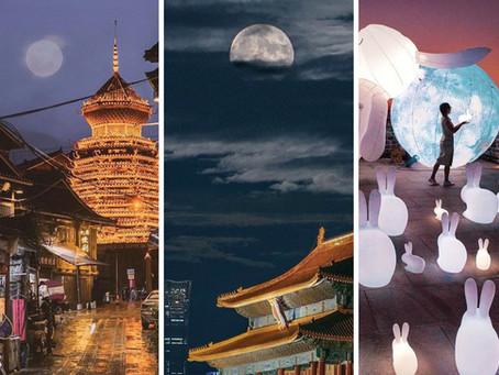 Mid-Autumn Harvest moon 2021 across China...