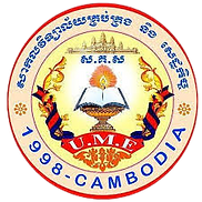 cambodia-removebg-preview.png