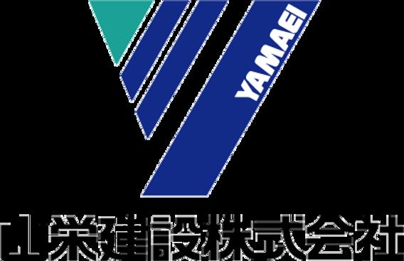 山栄建設ロゴ (1).png