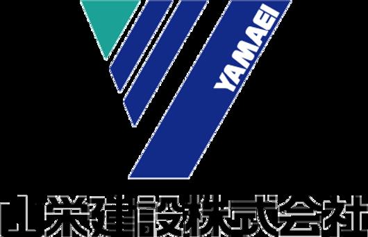 山栄建設ロゴ.png