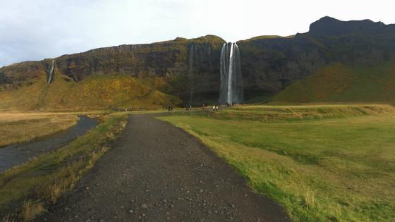 Hiánypótló sorozat - Izland