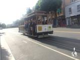 Hiánypótló sorozat - San Francisco