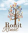Ronit Rinat Logo Numerology