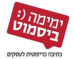 Yemima's Logo