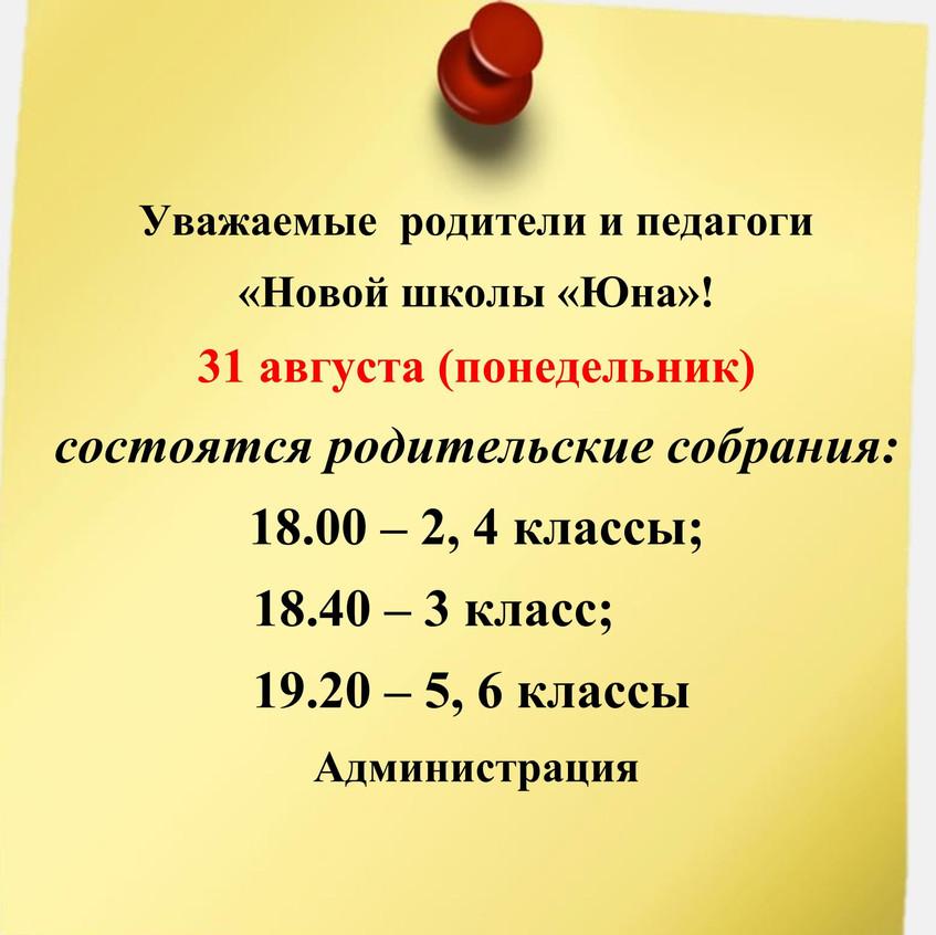 118285724_4492150870855874_1256678838626