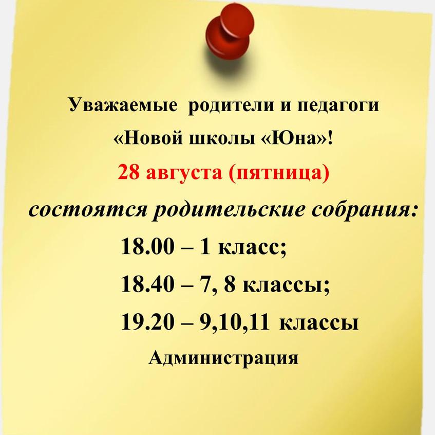 118351923_4492150867522541_2868098162482