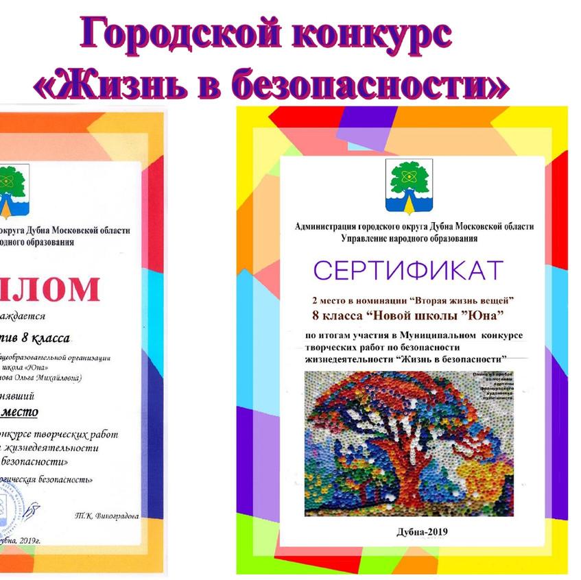 74232857_2763949013661240_36433831332832