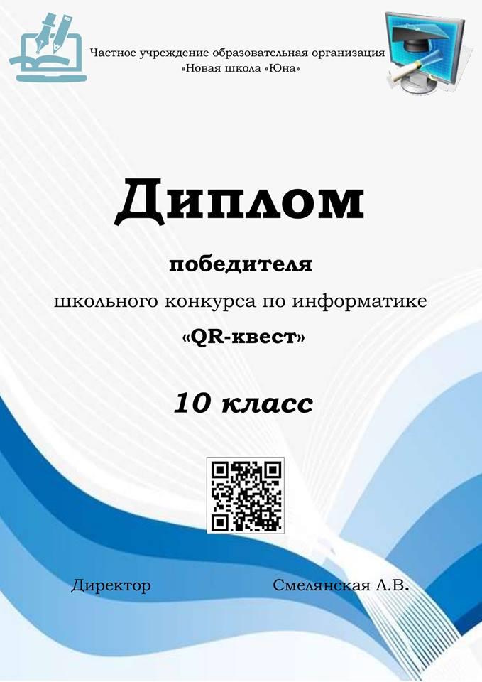 46503159_2126244830764998_50971730111449