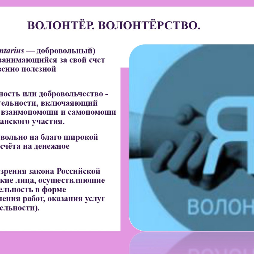93841624_3190318467690957_88019343881839