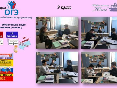 Новости из кабинета № 19 (Русский язык - Лановая Н.С.)