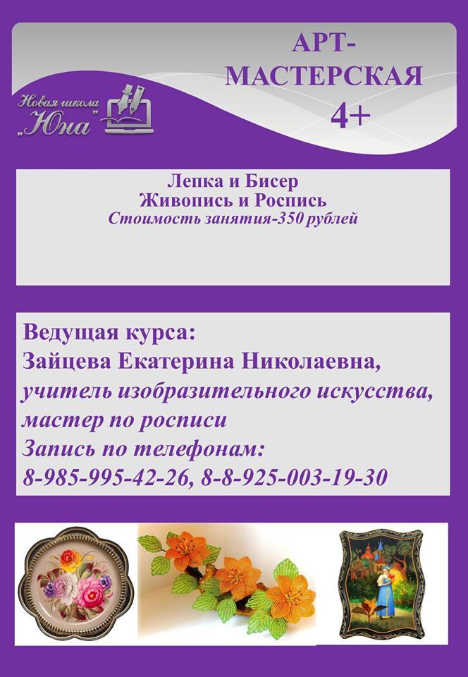 69437154_2626121774110632_50213743030236