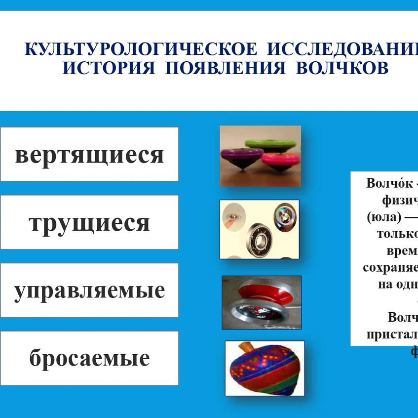 95499640_3220283491361121_47461945586630