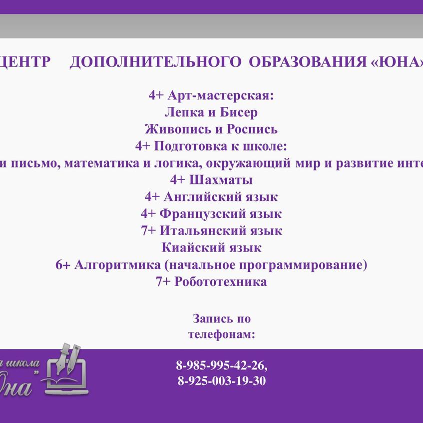118801873_3574491332607000_4136710681125