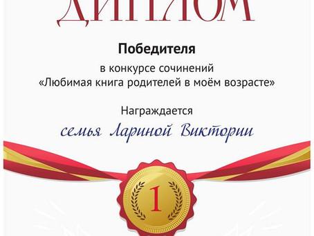 Неделя литературы и русского языка