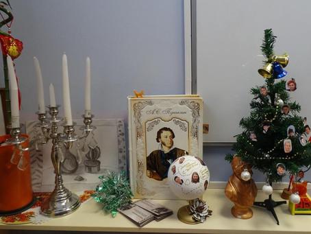 Рождественский уголок 5 класса