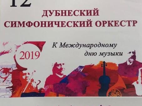 """МУЗЫКАЛЬНАЯ АССАМБЛЕЯ В """"ЮНЕ"""""""