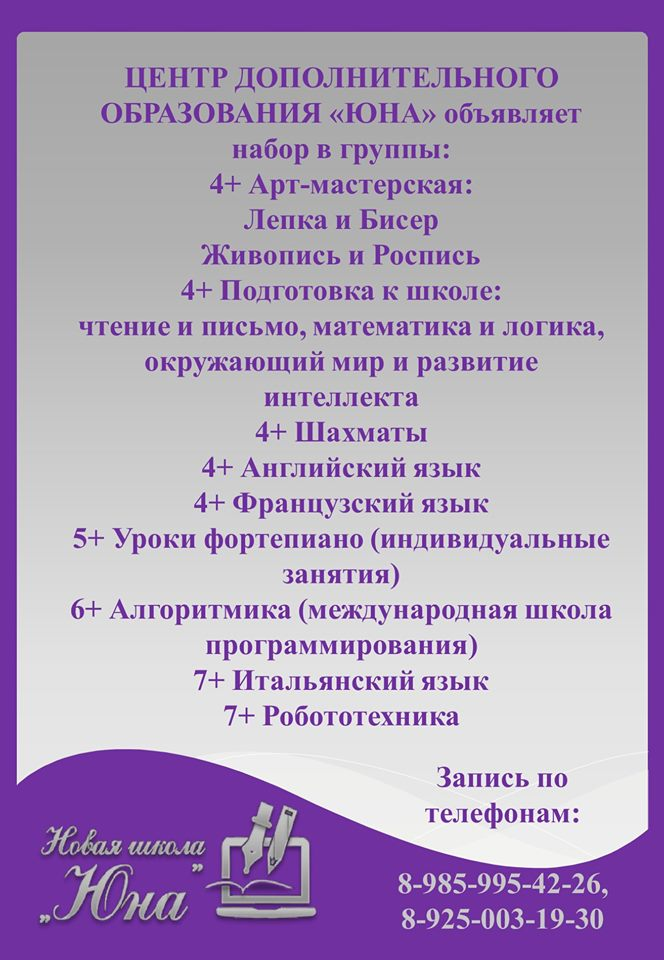 69507275_2626164867439656_48951583653840