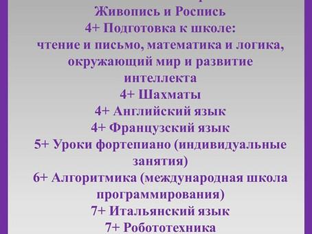 """ЦЕНТР ДОПОЛНИТЕЛЬНОГО ОБРАЗОВАНИЯ """"ЮНА"""""""