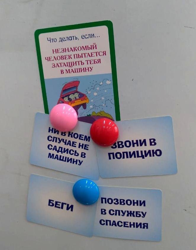 79710156_2860100384046102_34658268187396