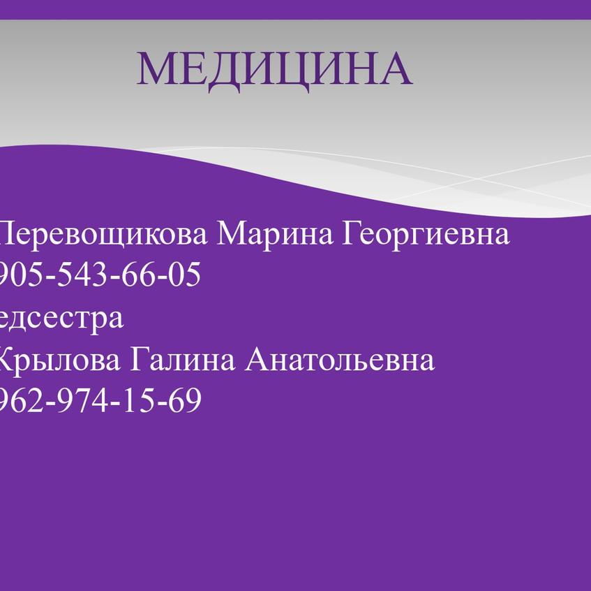 73482676_2796146893774785_85349547757734