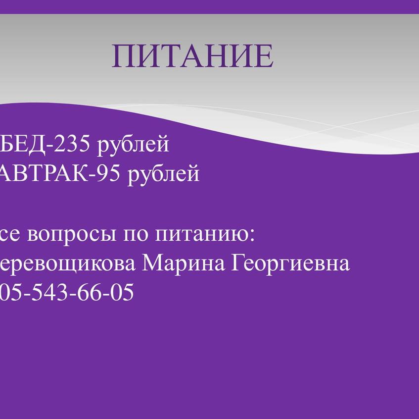 118764624_3574491912606942_7371917666431
