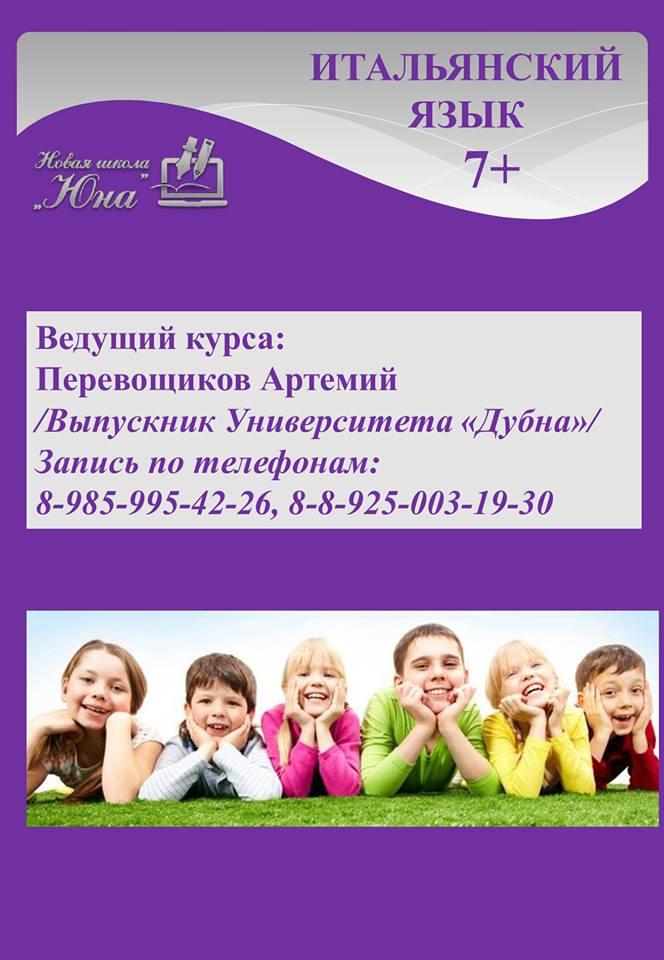 69604111_2626143554108454_26985968433522