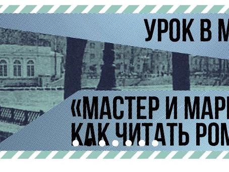 Новости из кабинета №7 /Перевощикова М.Г., литература/