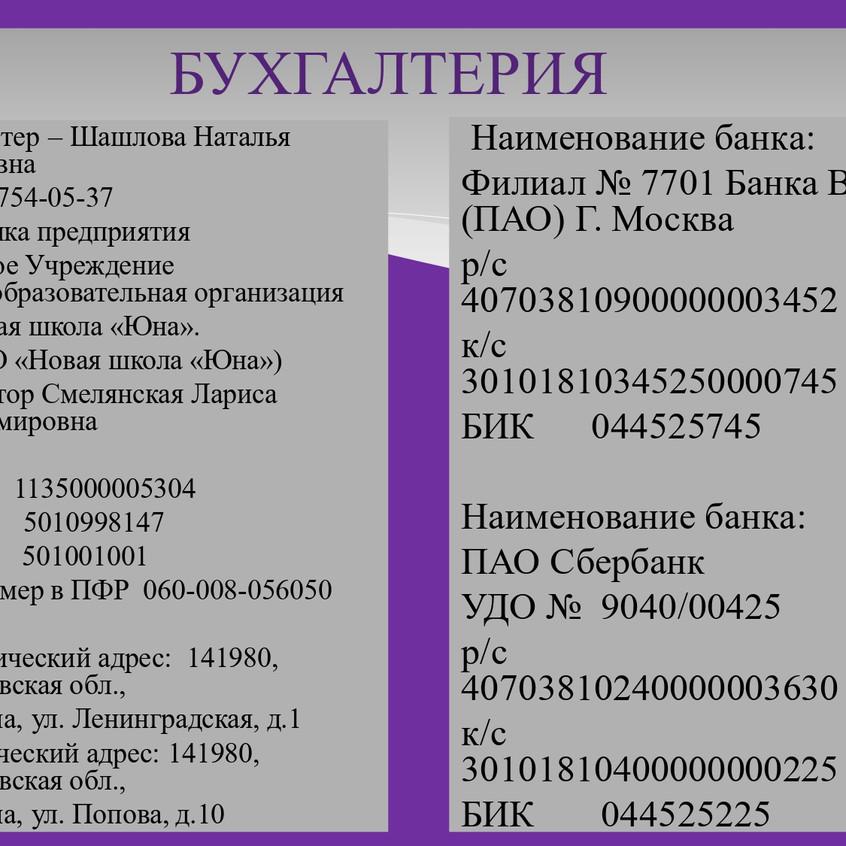 76759993_2796147153774759_77766605399748