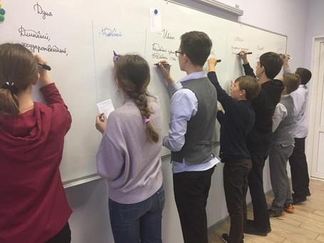 7 класс на уроке русского языка