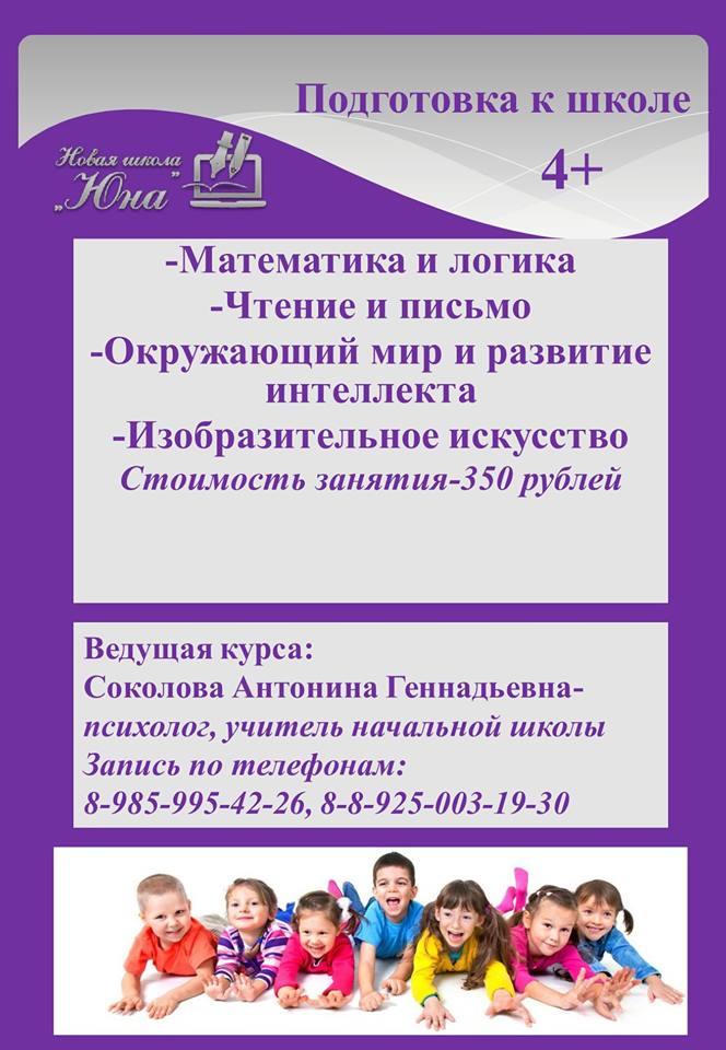 69396280_2626121794110630_68096787352314