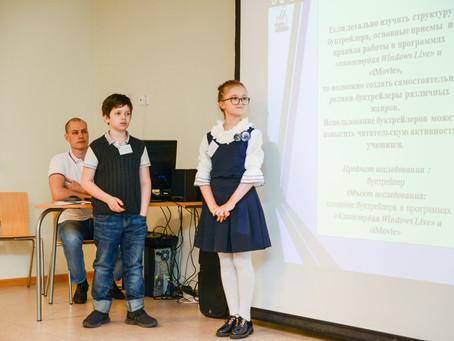 Новости из Павловской гимназии