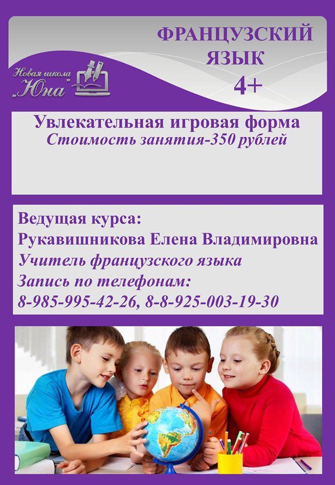 69873303_2626122464110563_71133186079326
