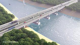 SHAH PORAN BRIDGE.jpg