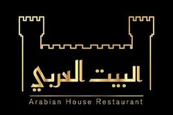 ps file_0003_ARABIAN HOUSE